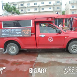 รูปรถแดง_5378