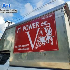 SVT power_๒๑๐๘๒๖_12